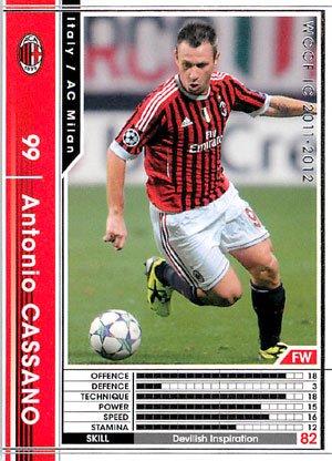 WCCF[EX152]アントニオ・カッサーノ(サッカーゲームキング vol.17)