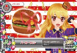 アイカツAK-MC-009(PR)バーガーリボン(ハッピーセット)