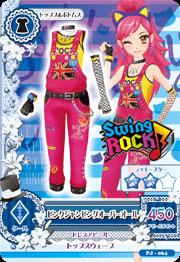 アイカツAK-PJ-064(PR)ピンクジャンピングオーバーオール/アイカツ!ブランドコレクション3