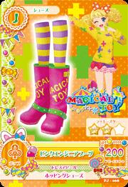 アイカツAK-PJ-068(PR)ピンクエンジニアブーツ/アイカツ!ブランドコレクション3