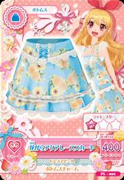 アイカツAK-PL-002(PR)花がらアクアレーススカート /アイカツ!カードつきばんそうこう
