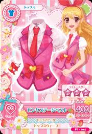 アイカツAK-PL-004(PR)ピンクステージベスト /アイカツ!カードつきばんそうこう