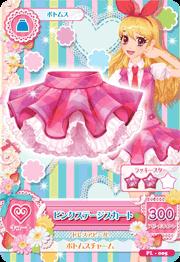 アイカツAK-PL-005(PR)ピンクステージスカート /アイカツ!カードつきばんそうこう