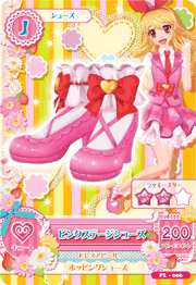 アイカツAK-PL-006(PR)ピンクステージシューズ /アイカツ!カードつきばんそうこう