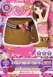 アイカツAK-PL-011(PR)ベルトつきレザースカート /アイカツ!カードつきばんそうこう