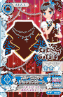 アイカツAK-PV-022(PR)ブルーブロックチェックスカート /アイカツ!アクセコレクション vol.3