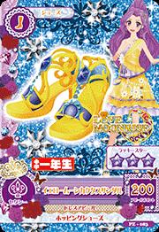 アイカツAK-PZ-083(PR)イエロームーンカクタスサンダル /小学1・2年生