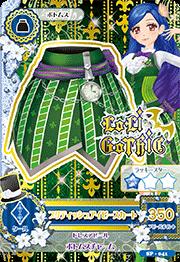 アイカツAK-SP-041(PR)ブリティッシュアイビースカート /ロリゴシックコレクション