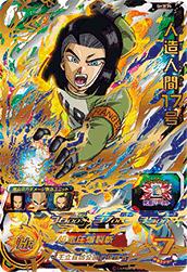 スーパードラゴンボールヒーローズSH3-35 人造人間17号 (UR)【星4 ドラヒロ 値段】