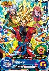 スーパードラゴンボールヒーローズ PR PBS-01孫悟空:ゼノ /GDM10弾 店頭配布キャンペーン