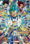 スーパードラゴンボールヒーローズSH4-29 ベジータ(UR)