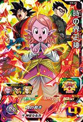 スーパードラゴンボールヒーローズSH5-49 時の界王神(SR)【星3】