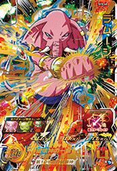 スーパードラゴンボールヒーローズSH5-68 ラムーシ(UR)【第10宇宙 破壊神 星4 アルティメットレア】