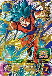スーパードラゴンボールヒーローズSH6-CP1 孫悟空(CP)