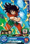 スーパードラゴンボールヒーローズSH7-12 ヤムチャ(C)