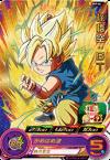 スーパードラゴンボールヒーローズSH7-44 孫悟空:GT(R)