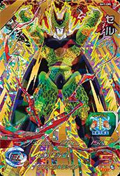 スーパードラゴンボールヒーローズSH7-C...