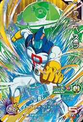 スーパードラゴンボールヒーローズSH8-HCP3 カトペスラ(CP)