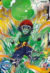 スーパードラゴンボールヒーローズSH8-HCP4 ガノス(CP)