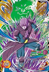 スーパードラゴンボールヒーローズSH8-HCP5 ヒット(CP)