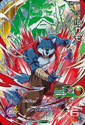 スーパードラゴンボールヒーローズSH8-HCP6 ベルガモ(CP)