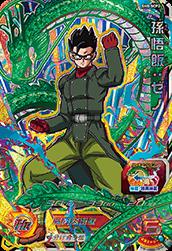 スーパードラゴンボールヒーローズSH8-SCP2 孫悟飯:ゼノ(CP)