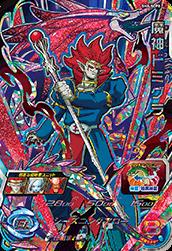 スーパードラゴンボールヒーローズSH8-SCP8 魔神ドミグラ(CP)