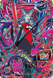スーパードラゴンボールヒーローズSH8-SCP9 魔神トワ(CP)