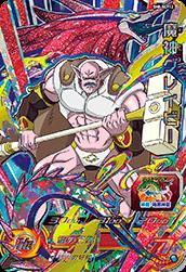 スーパードラゴンボールヒーローズSH8-S...