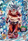 スーパードラゴンボールヒーローズ UM1-SEC 孫悟空(身勝手の極意 極) (UR)
