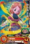 スーパードラゴンボールヒーローズ PR PUMS3-15  時の界王神 (ブースターパック)