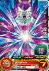 スーパードラゴンボールヒーローズ PR PCS5-10 フリーザ:復活 (カードグミ)