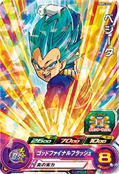 スーパードラゴンボールヒーローズ PR P...