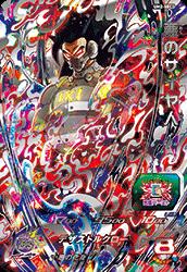 スーパードラゴンボールヒーローズ UM2-...