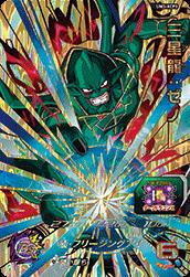 スーパードラゴンボールヒーローズ UM3-...
