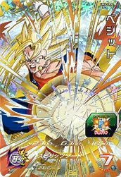 スーパードラゴンボールヒーローズ UM4-...