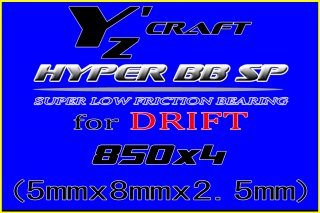 YZ-023 for DRIFT 850ZZ4個入