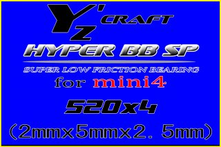 YZ-030 for mini-4 520ZZ4個入