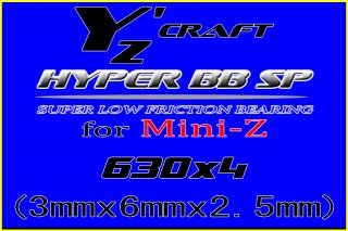YZ-032 for Mini-Z 630ZZ4個入