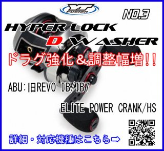 HYPER LOCK D WASHER #3