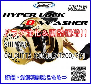 HYPER LOCK D WASHER #13