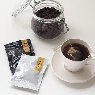 Coffee Bag / コーヒーバッグ 詰合せ