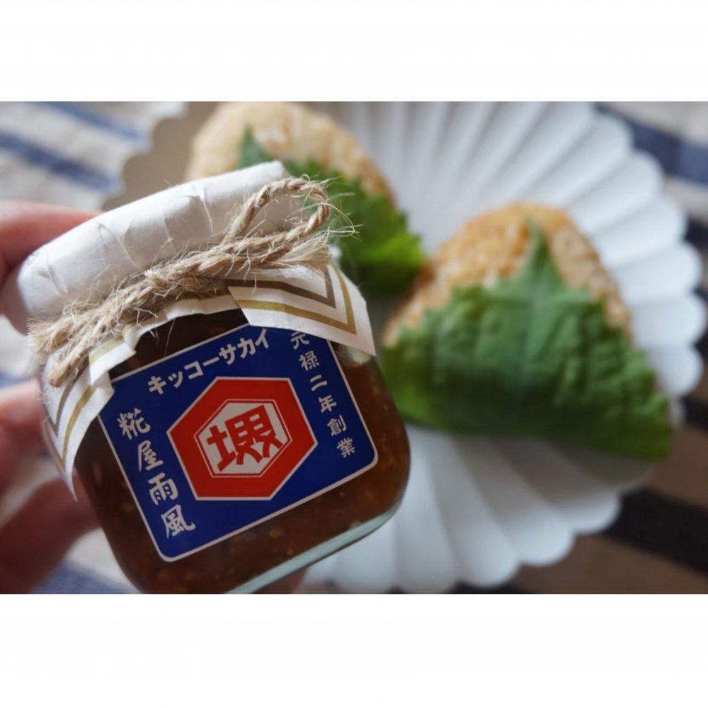 食べるおかず味噌