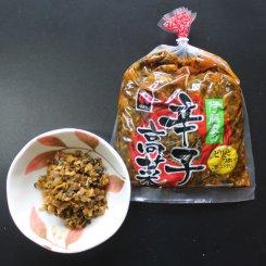 伊藤家の辛子高菜(2袋セット)