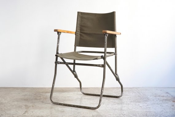 ROVER CHAIR-C