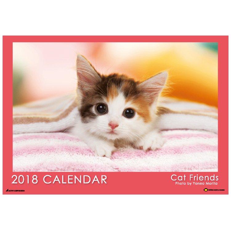 2018年 CATフレンズ 壁掛けカレンダー ACL-57