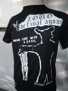 VITA MORT/LARVA w-name ZOUO T-shirts [FINAL AGONY]