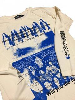 CHARLES MANSON(チャールズ・マンソン) T-shirts  / natural BODY /BLUE longsleeve