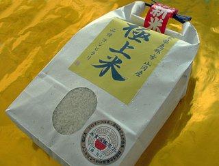 岐阜県産 コシヒカリ(極上米 3kg)