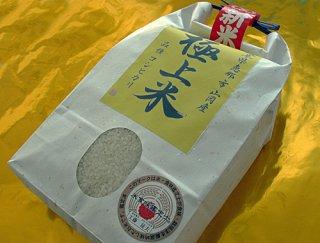 岐阜県産 コシヒカリ(極上米 5kg)